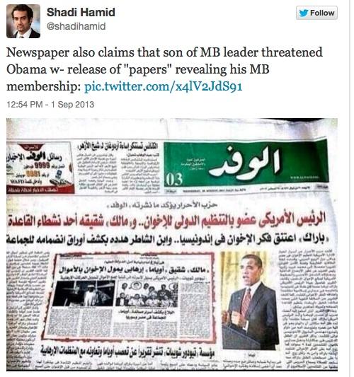 Obama_MB_Paper